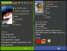 Galaxy-FREE-Chat1-www.download.ir