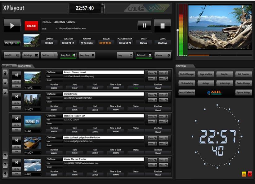 دانلود مجموعه ی کامل XTV Suite ابزارهای نرم افزاری