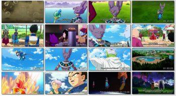 Dragon Ball Z Battle of Gods 2013 - Screen