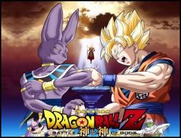 Dragon Ball Z Battle of Gods2.www.download.ir