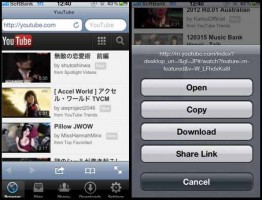 Easy-Free-Music-Downloader1-www.download.ir