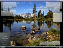 FastPictureViewer Home Basic3.www.download.ir