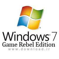 دانلود ویندوز Windows 7 Game Rebel Edition X64 سون مخصوص گیمرها