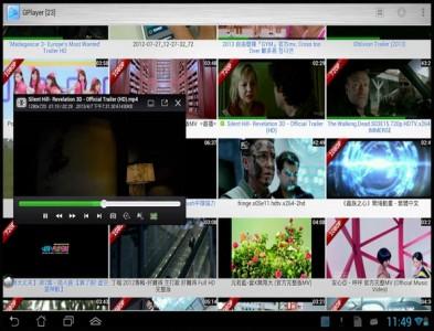 GPlayer8-www.download.ir