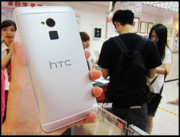 HTC-One-Max-HD-Gallery-Leaked1-www.download.ir