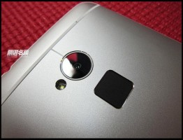 HTC-One-Max-HD-Gallery-Leaked6-www.download.ir