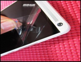 HTC-One-Max-HD-Gallery-Leaked7-www.download.ir