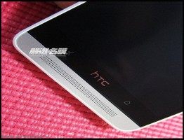 HTC-One-Max-HD-Gallery-Leaked9-www.download.ir