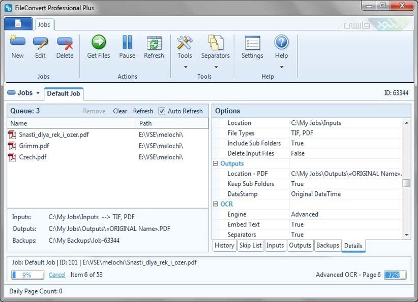 دانلود نرم افزار Lucion FileConvert Professional Plus مبدل حرفه ای