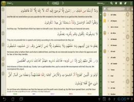 Quran-Majeed1-www.download.ir