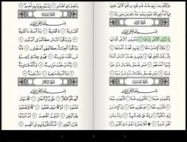 Quran-Majeed2-www.download.ir