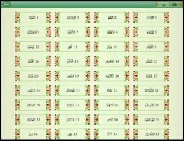 Quran-Majeed4-www.download.ir