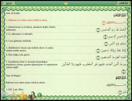 Quran-Majeed5-www.download.ir