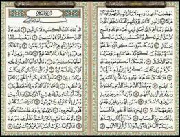 Quran-Majeed6-www.download.ir