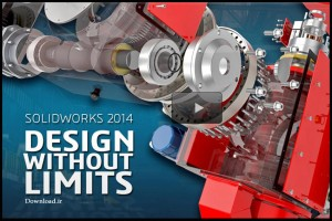 SolidWorks 2014 Image 3