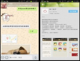 Youni2-www.download.ir