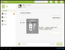 Youni3-www.download.ir