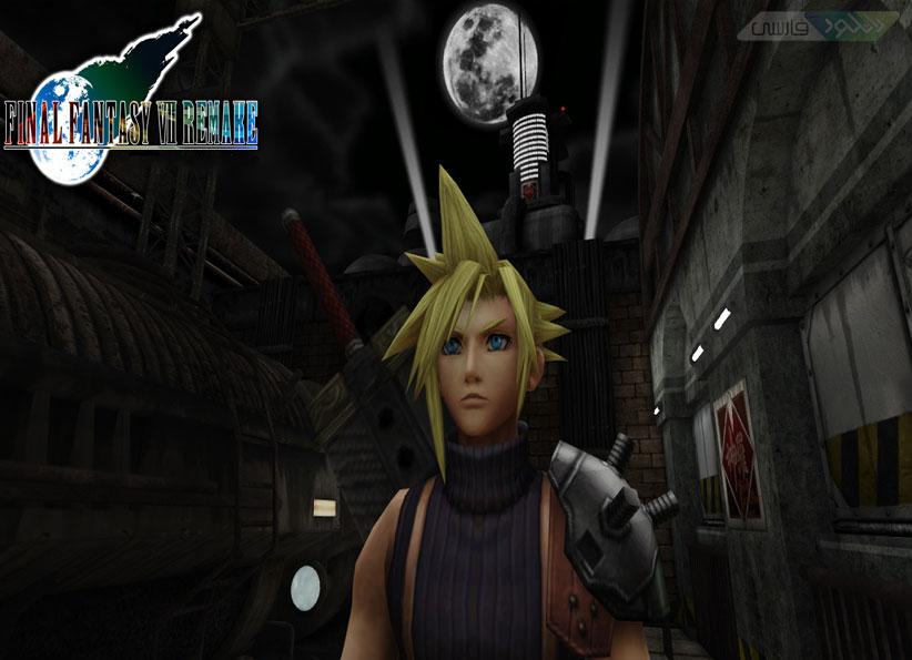 Final.Fantasy.VII.Remake.1.www.Download.ir