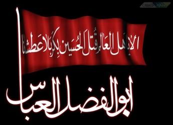 Haj-Mehdi-Mirdamad.www.Download.ir
