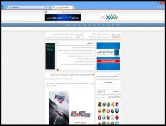 Internet Explorer 2014