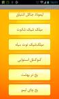 IranianFoods12[Download.ir]