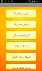 IranianFoods13[Download.ir]