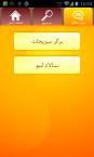 IranianFoods1[Download.ir]