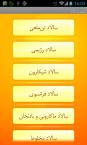 IranianFoods2[Download.ir]