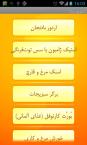 IranianFoods6[Download.ir]