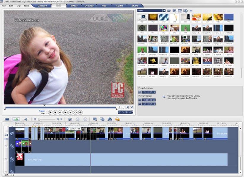 دانلود نرم افزار Ulead VideoStudio ویرایش و میکس ساده تصاویر ویدئویی