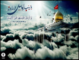 Arbaeen13[Download.ir]