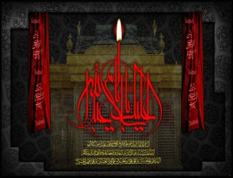 Arbaeen5[Download.ir]