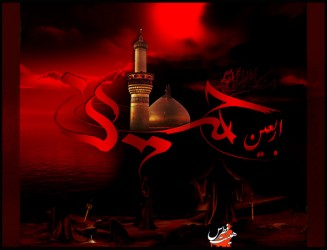 Arbaeen9[Download.ir]