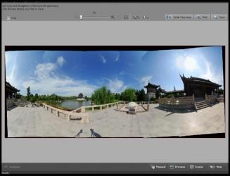 ArcSoft Panorama Maker v6