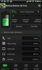 Battery.Booster5[Download.ir]