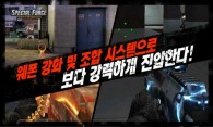 First.Special.Forces.Mission1[Download.ir]