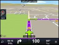 Sygic.GPS.Navigation.v13.3.2.Full.Maps1[Download.ir]