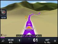Sygic.GPS.Navigation.v13.3.2.Full.Maps3[Download.ir]