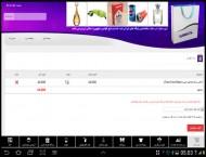 Zarbid2[Download.ir].apk