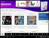 Zarbid5[Download.ir].apk