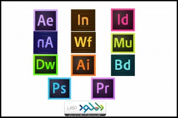 Adobe-Creative-Cloud-Master-Collection-Premium-2013.Download.ir