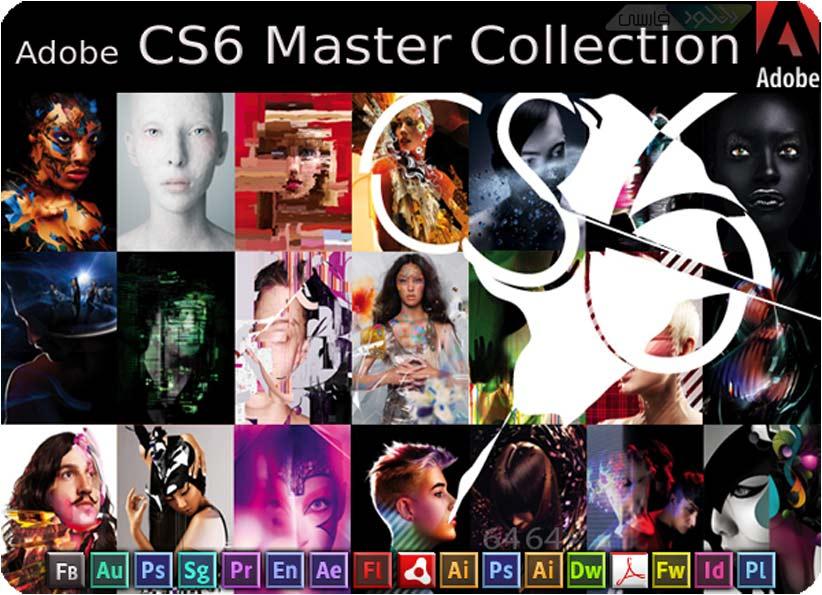 دانلود نرم افزار Adobe CS6 Master Collection Mac OSX برای مک