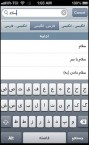 CDic.iOS1[Download.ir]