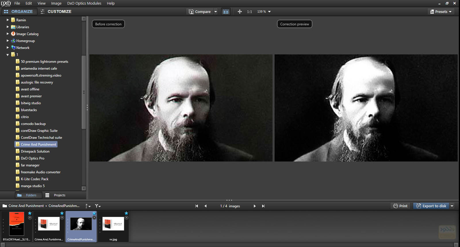 دانلود نرم افزار DxO Optics Pro رتوش و ویرایش عکس