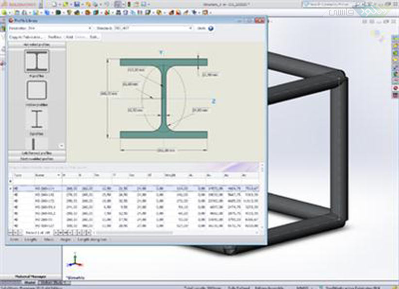 دانلود رایگان نرم افزار مدل سازی سازه های فولادی EK4 SteelWorks 2013