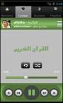 Sourates.Coran1[Download.ir]