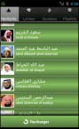 Sourates.Coran2[Download.ir]