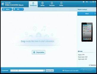 Aimersoft Video Converter Ultimate 5.8.0