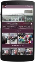 Kharid1-www.download.ir