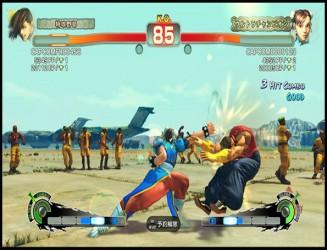 بازی Street Fighter IV Arcade Edition